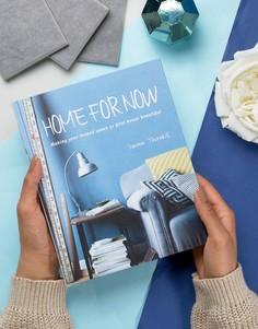 Книга Home For Now - Мульти Books