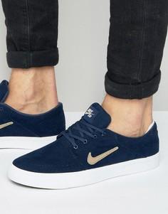 Темно-синие парусиновые кроссовки-премиум Nike SB Portmore 807399-420 - Темно-синий