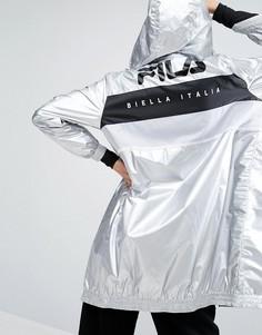 Куртка металлик на молнии с капюшоном Fila - Серебряный