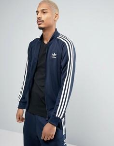 Синяя спортивная куртка adidas Originals Superstar BK5919 - Синий