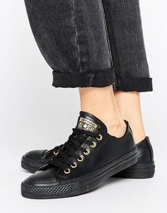 Черные кроссовки с золотистыми люверсами Converse Chuck Taylor Dainty - Мульти