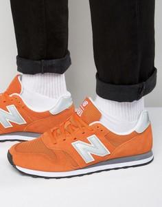 Оранжевые кроссовки New Balance Modern Classic 373 ML373ORA - Оранжевый