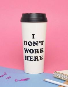 Дорожная кружка с надписью I Dont Work Here от Ban.Do - Мульти