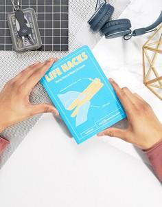 Книга Life Hacks - Мульти Books
