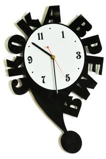 """Часы """"Скока время"""" W-ERA"""