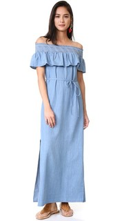 Макси-платье с открытыми плечами Moon River