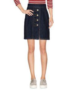Джинсовая юбка Blumarine