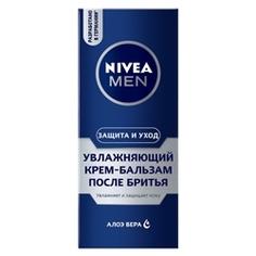 NIVEA Крем-бальзам после бритья Защита и Уход 75 мл