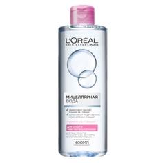L`OREAL Мицеллярная вода для сухой и чувствительной кожи 400 мл LOreal Paris