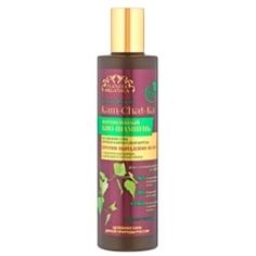 PLANETA ORGANICA БИО-шампунь против выпадения волос 280 мл
