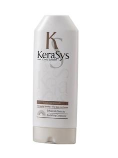 Кондиционеры для волос Kerasys