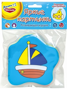 Игрушки для ванной MOMMY LOVE