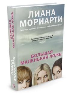 Книги Иностранка