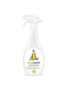 Средства для уборки Ecowoo
