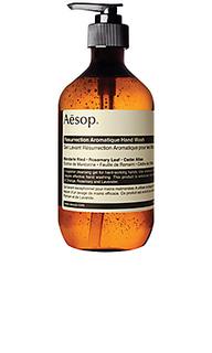 Ручная стирка resurrection aromatique - Aesop