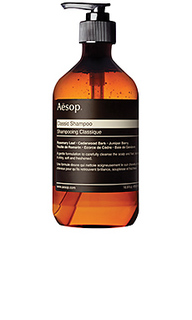 Шампунь classic - Aesop