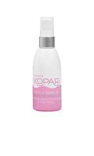 Масло coconut body oil - Kopari