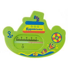 """Термометр для ванны """"Пароходик"""", Kurnosiki, зеленый Курносики"""