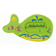 "Термометр для ванны ""Китенок"", Kurnosiki, зеленый Курносики"