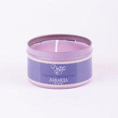 Свеча декоративная ароматизированная парафиновая с ароматом лаванды, Феникс-Презент