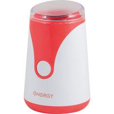 Кофемолка  EN-106, ENERGY, белый