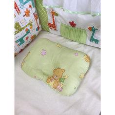 Подушка анатомическая, цвет зеленый Gul Sara