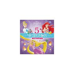 """Книга """"Пять чудесных историй"""", Disney Проф Пресс"""