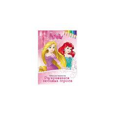 """Набор для творчества """" Раскрашиваем любимых героев. Принцессы"""", Disney Проф Пресс"""