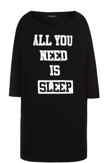 Удлиненная футболка прямого кроя с контрастной надписью Pietro Brunelli