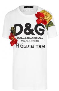 Футболка прямого кроя с контрастной фактурной отделкой Dolce & Gabbana