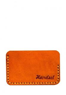Кредитница Handsel
