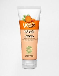 Увлажняющий шампунь Yes To Carrots - 280 мл - Бесцветный