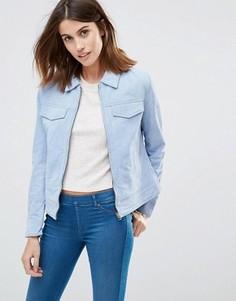 Кожаная куртка Pepe Jeans Jessica - Фиолетовый