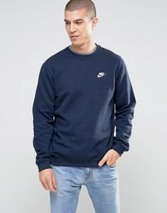 Синий свитшот Nike 804340-451 - Синий