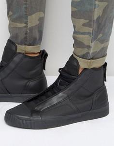 Кроссовки G-Star - Черный