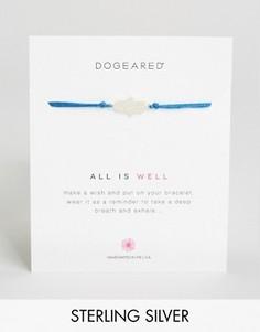 Синий шелковый браслет с серебряной подвеской Dogeared All is Well - Серебряный