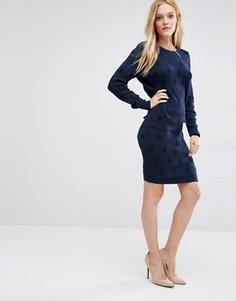 Фактурная юбка-карандаш Y.A.S - Темно-синий