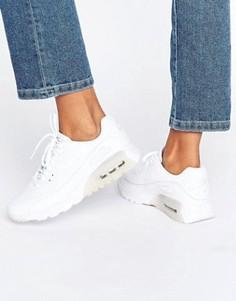 Белые кроссовки Nike Air Max 90 Ultra Essentials - Белый
