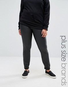 Зауженные джинсы с покрытием Junarose - Черный