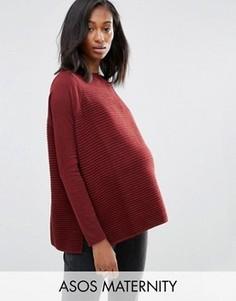 Джемпер фактурной вязки для беременных ASOS Maternity - Красный