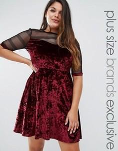 Бархатное приталенное платье Pink Clove - Фиолетовый