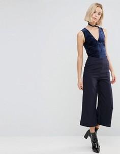 Юбка-брюки Glamorous - Темно-синий