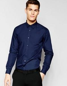 Темно-синяя рубашка классического кроя из поплина New Look - Синий