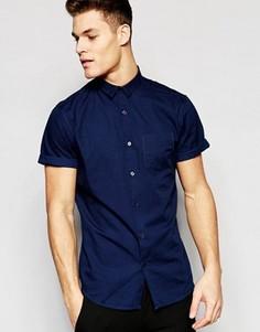 Синяя рубашка классического кроя с геометрическим принтом New Look - Синий
