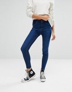 Темные джинсы с необработанными кромками New Look - Черный