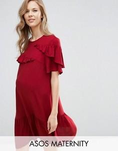 Платье с заниженной талией и оборками для беременных ASOS Maternity - Фиолетовый