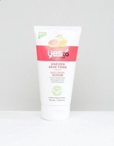 Скраб для лица Yes To Grapefruit, 110 мл - Бесцветный