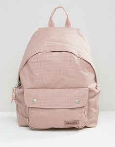 Бежевый рюкзак с перфорацией и уплотнением Eastpak PakR - Бежевый