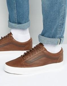Коричневые кроссовки Vans Old Skool VA31Z9LYW - Коричневый