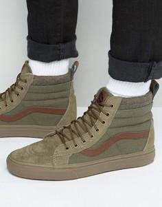 Зеленые кроссовки Vans Sk8-Hi MTE DX VA3498LR4 - Зеленый